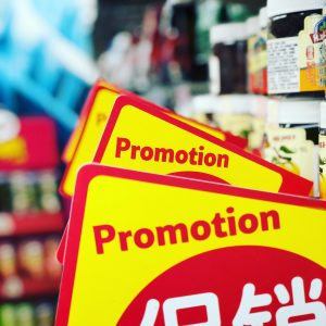 Cover Marketing campaigns: how to measure the effectiveness of in-store promotions